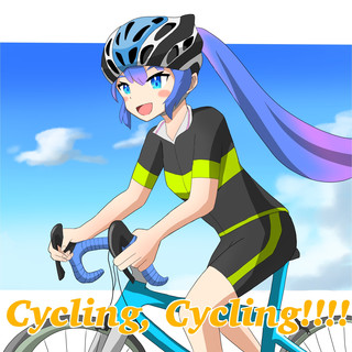 Cycling, Cycling!!!! feat.音街ウナ (Cycling, Cycling!!!! (feat. Otomachi Una))