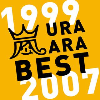 ウラ嵐BEST 1999 - 2007
