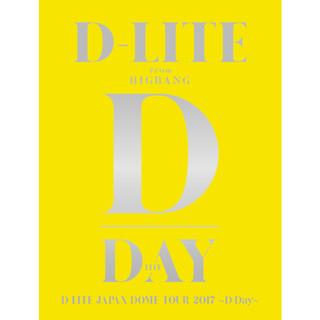D-LITE JAPAN DOME TOUR 2017 ~ D-Day ~