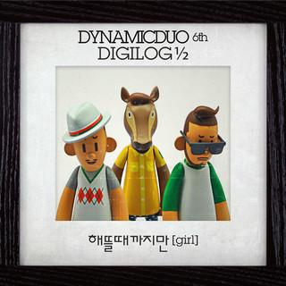 Dynamicduo 6th Digilog 1 / 2