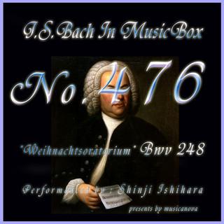 J・S・バッハ:クリスマス・オラトリオ BWV248(オルゴール) (J.S.Bach:Weihnachtsoratorium,BWV 248 (Musical Box))
