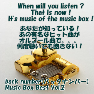 angel music box  back number Music Box Best Vol.2 (Angel\'s Music Box  Back Number Music Box Best Vol. 2)