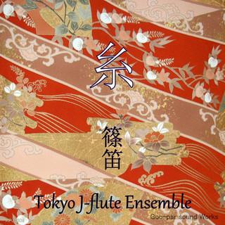 糸 ~shinobue version (Ito Shinobue Version)