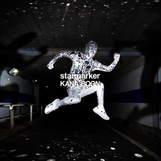 スターマーカー (Starmarker)