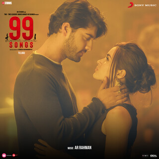 99 Songs (Telugu) (Original Motion Picture Soundtrack)