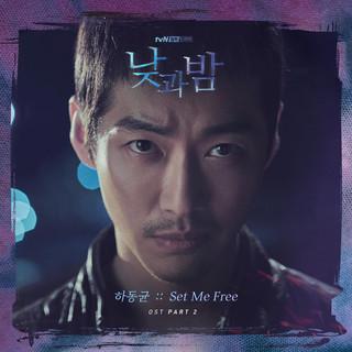 韓劇《日與夜》OST, Pt. 2 (Awaken (Original Television Soundtrack))