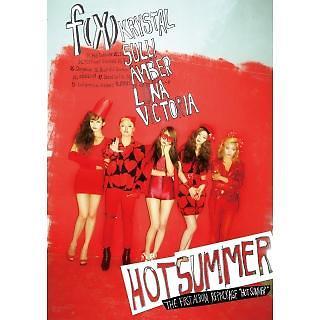 首張正規專輯 B 版「HOT SUMMER」