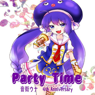 Party Time feat.音街ウナ (Party Time (feat. Otomachi Una))