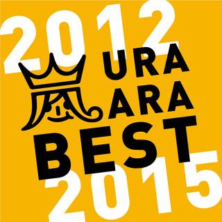 ウラ嵐BEST 2012 - 2015
