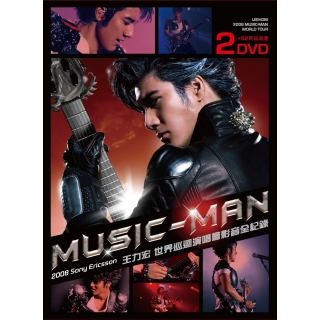 2008 Sony Ericsson Music - Man 世界巡迴演唱會