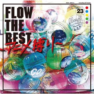 FLOW THE BEST 〜アニメ縛り〜 (FLOW THE BEST - Anime Shibari)