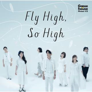 Fly High, So High (フライハイソーハイ)