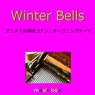 Winter Bells ~アニメ「名探偵コナン」オープニングテーマ~(オルゴール) (Winter Bells (Music Box))
