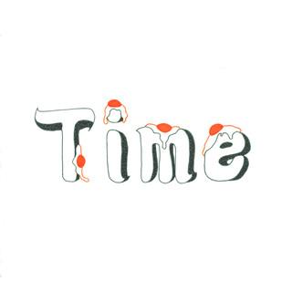 시간 (Time)