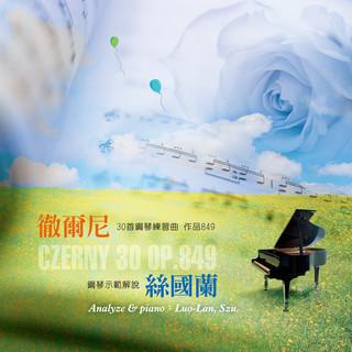 絲國蘭鋼琴系列(7)徹爾尼30首鋼琴練習曲-作品849 CZERNY 30 Op.849