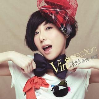 Vin\' Selection