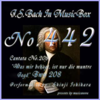 J・S・バッハ:カンタータ第208 楽しき狩こそわが悦び BWV208(オルゴール) (J.S.Bach:Was mir behagt, ist nur die muntre Jagd, BWV 208 (Musical Box))