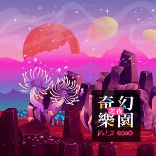 奇幻樂園之夜 Vol.2 Wonder Park Vol.2