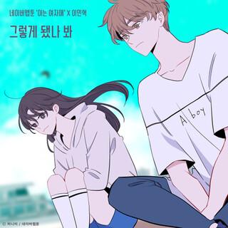 Love Diary (Back To You X Lee Minhyuk)