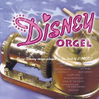 クリスタルサウンド オルゴール ~ディズニー~ (Crystal Sound Music Box Disney)