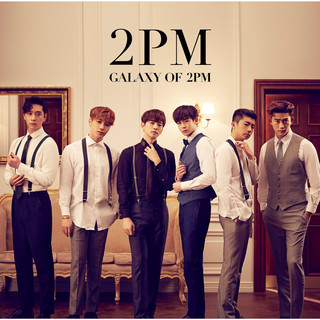 GALAXY OF 2PM<リパッケージ> (GALAXY OF 2PM<repackage>)