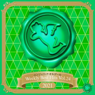 Weekly Best Hits, Vol.24 2021(オルゴールミュージック) (Weekly Best Hits, Vol. 24 2021(Music Box))