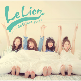 Le Lien - Girls Band Story -