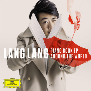Piano Book EP:Around The World