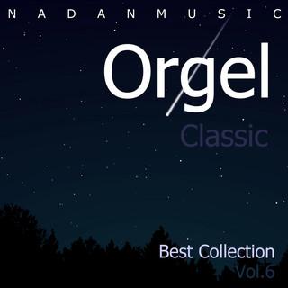 聽兒童古典樂盒 Vol.6 (오르골로 듣는 감성 연주곡 베스트 모음 Vol.6)