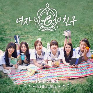 여자친구 2nd Mini Album `Flower Bud`