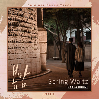Spring Waltz (From 'One Spring Night' (Original Television Soundtrack), Pt. 5)