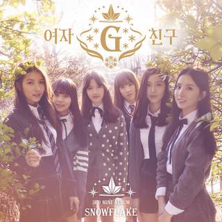 여자친구 3rd Mini Album `SNOWFLAKE`