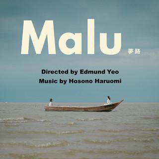 Malu 夢路 電影原聲帶 (Malu 夢路「オリジナル・サウンドトラック」)