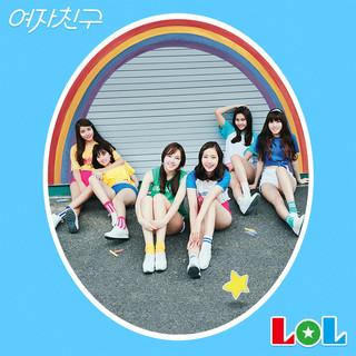 여자친구 The 1st Album `LOL`