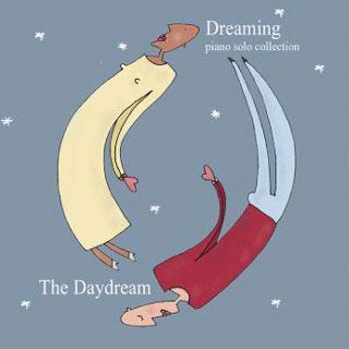 白日夢 (Dreaming)