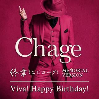 Epilogue / Viva ! Happy Birthday !