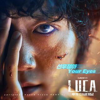 L.U.C.A.:The Beginning OST Pt. 1