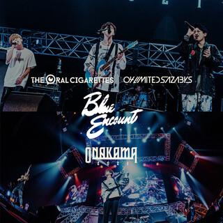灯せ (ONAKAMA 2021 Live) (トモセオナカマニセンニジュウイチライブ)