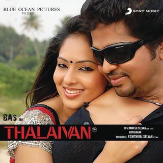 Thalaivan (Original Motion Picture Soundtrack)