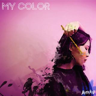 我的顏色 / 韓國電音團體 HateLog (My Color)