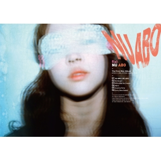 首張迷你專輯 NU ABO (搶聽)