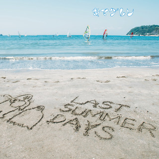 Last Summer Days - Kimagure Best -