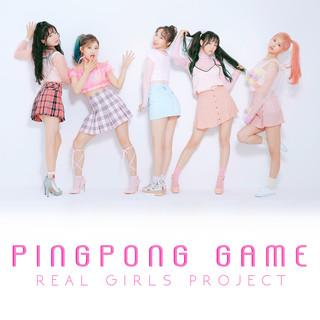핑퐁게임 (Ping Pong Game)