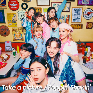 Take A Picture/Poppin' Shakin' (Take A Picture / Poppin' Shakin')