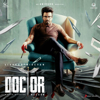 Doctor (Original Motion Picture Soundtrack)