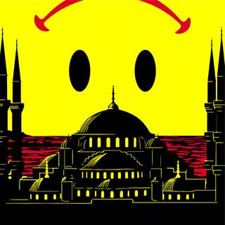 Turkish Smile (ターキッシュスマイル)