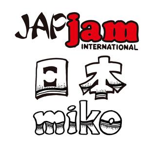 日本 - Single