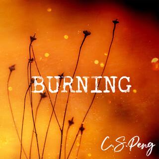 Burning (燃起)
