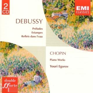 Debussy:Preludes Books 1 & 2 etc...