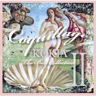 Coquillage ~ The Best Collection II ~